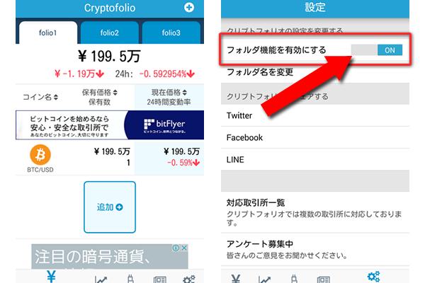 ビットコイン最大26%下落 バブル崩壊懸念強まる - SankeiBiz(サンケイビズ):自分を磨く経済情報サイト